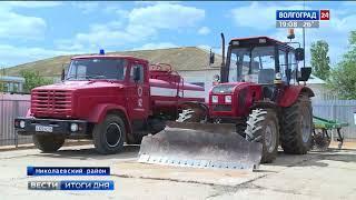 В Николаевском районе открылась новая пожарная часть