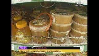 В Красноярске проверили качество мёда