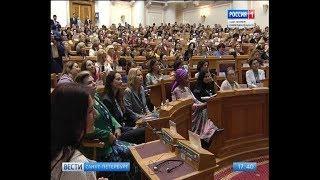 Вести Санкт-Петербург. Выпуск 17:40 от 20.09.2018