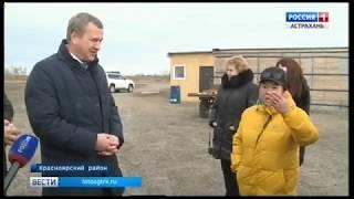 Инвесторов в Астраханскую область привлекают инженерными коммуникациями