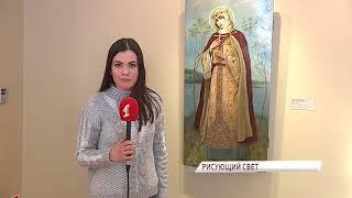 В Ярославском художественном музее открылась выставка Михаила Нестерова