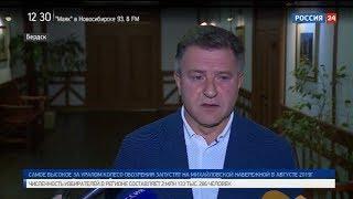 Глава законодательного собрания  Андрей Шимкив призвал новосибирцев прийти на выборы