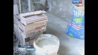 В Чебоксарах ремонтируют жильё для сирот, которое находится в непригодном состоянии