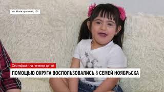 НОВОСТИ от 15.03.2018 с Ольгой Поповой