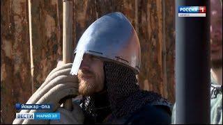 В Йошкар-Оле собрались средневековые рыцари - Вести Марий Эл