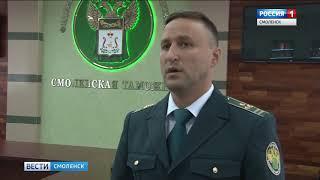 В Смоленскую область пытались провезти одну из крупнейших партий наркотиков за последние десять лет