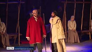 День русских царей и цариц на фестивале «Голоса истории»
