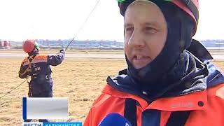 В Калининградской области провели учения десантники МЧС