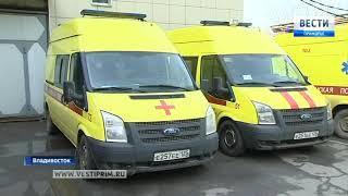 Студентов-медиков ждут на работу в больницах и бригадах скорой помощи Приморья