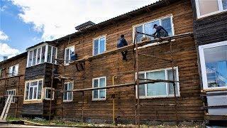 Чтобы не платить 200 лет: в Югре решают вопрос об исключении «деревяшек» из программы капремонта