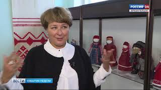 В Архангельске этим вечером завершился межрегиональный фестиваль «Костюм русского севера»
