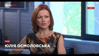 Осмоловская: у Кремля нет абсолютного контроля над процессами, которые происходят в ОРДЛО 29.04.18