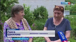 Вести Карачаево-Черкесия 22.06.2018