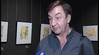 Выставка Розановой