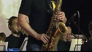 Джазовый оркестр Алексея Терентьева вернулся с международного фестиваля