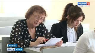 Тотальный диктант написали на Алтае почти 2 тысячи человек
