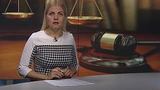 Впервые суд присяжных оправдал обвиняемого в убийстве