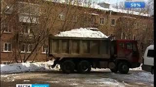 Многие дома в Иркутске уже израсходовали свои деньги на вывоз снега