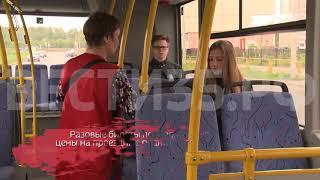 В Вологде подорожает проезд в общественном транспорте