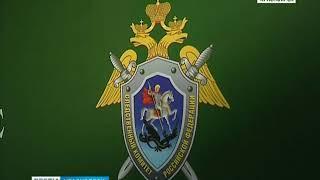 Депутат Заксобрания, подозреваемый в получении взятки, арестован на два месяца