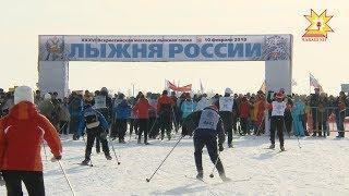 В минувшие выходные прошла Всероссийская массовая лыжная гонка «Лыжня России»