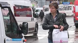 В Смоленске подорожает проезд