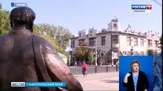 Культурный патруль вышел на улицы Ставрополя