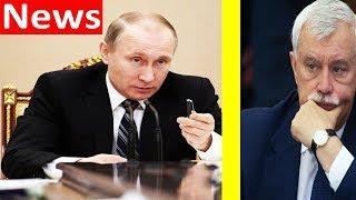 МОЛНИЯ!! Путин отправил в ОТСТАВКУ губернатора Петербурга Полтавченко