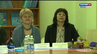 Пенза седьмой раз присоединится к всероссийской акции «Библионочь»