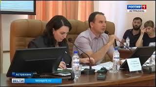 Доход городского бюджета увеличился более чем на 100 миллионов рублей