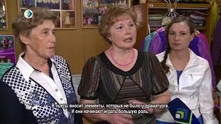Миян йöз.  Театр Помоздино. 07. 03. 18