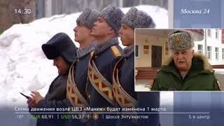 Московским кадетам сегодня вручили Знамя