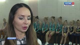 Победа ульяновских спортсменок