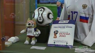 Чемпионат мира по футболу стал для липчан еще ближе