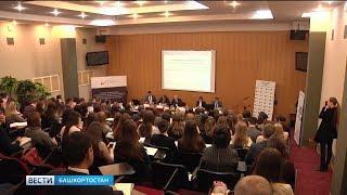 Проблемы современной конкуренции обсудили в Торгово-промышленной палате Башкирии