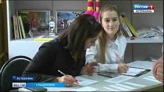 В Астрахани школьники осваивают фигурное вождение
