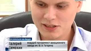 """""""Технофест"""" в Комсомольске-на-Амуре"""