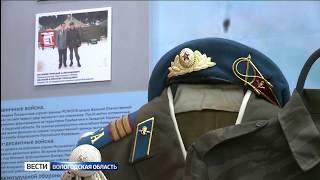 В Вологде стартовал проект «Дети войны детям современности»