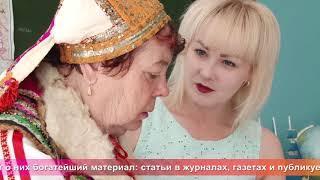 Од пинге в гостях у Альбины Абросимовой