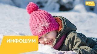 Отказ от шапки в мороз может грозить внезапным облысением / Инфошум