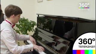 Детские школы искусств в Подмосковье пополнили 15 фортепиано