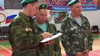 В Кузнецке проходит отбор на областные соревнования допризывников
