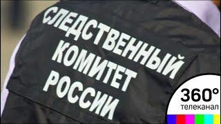 СК возбудил уголовное дело по факту аварии автобуса в Тверской области