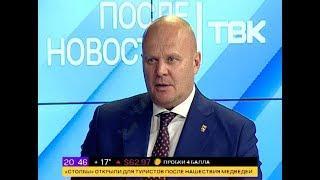 ИНТЕРВЬЮ: В. Логинов о благоустройстве и ремонте в Красноярске