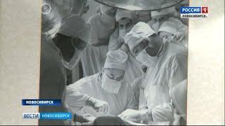 Первое в России устройство для щадящего лечения порока сердца у детей разработали в Центре Мешалкина