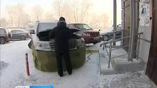 Анонс: похолодание заставило автолюбителей пользоваться услугой отогрева