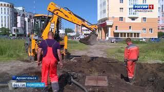 Водоснабжение Архангельска отключат на одну ночь — в областном центре авария на тысячнике