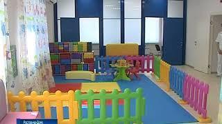 В Ростове появился современный комплекс для реабилитации детей