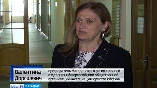 Кандидатуру Валентины Дорошевич в губернаторы выдвинула КПРФ
