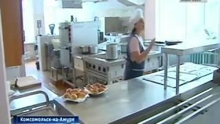 Вести-Хабаровск. Новый пищеблок в школе